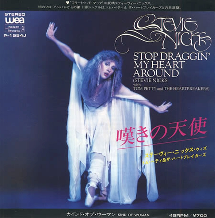 Stevie Nicks with Tom Petty & The Heartbreakers-Stop Draggin' My Heart Around01.jpg